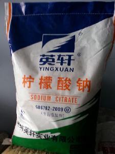 檸檬酸鈉供應商