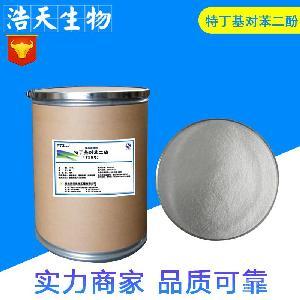 专业供应 特丁基对苯二酚 抗氧化剂