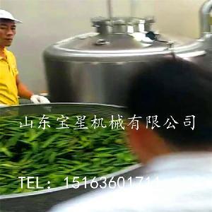 秋葵低温双室真空油炸机 山东宝星定制加工流水线设备