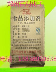 美国刺槐豆胶