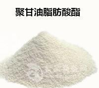 聚甘油酯肪酸酯供應商
