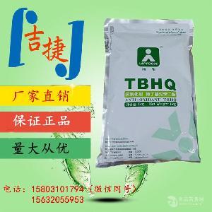 特丁基对苯二酚 TBHQ价格