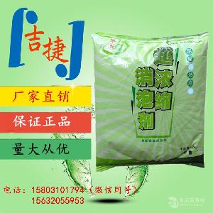 河北豆制品消泡劑生產廠家