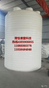 20吨大型塑料水箱 20000升食品级纯净水储水桶 化工桶