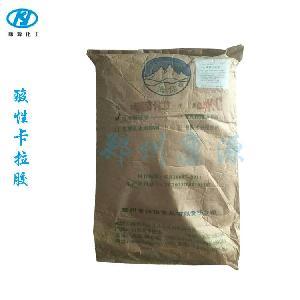 量大优惠 香凝卡拉胶 品质保障 酸性卡拉胶 1kg起批  正品现货