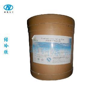 品質保障 食品級 刺槐豆膠 量大優惠 現貨供應 刺槐豆膠 廠家直銷