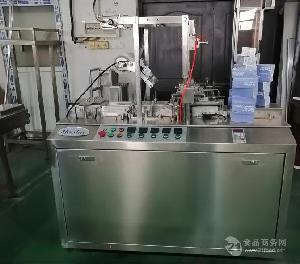 文具用品包装机  三维全自动包装机  上海钦典包装机械