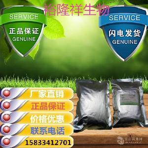 食品級二氧化鈦供應商