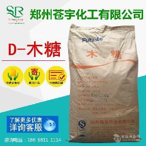 提供樣品 食品級 D-木糖 生產廠家