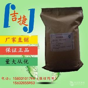 河北食品级硅铝酸钠价格