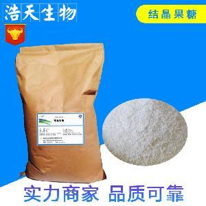 结晶果糖 甜味剂 D-果糖/左旋糖 含量99.8%