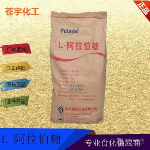 L-阿拉伯糖厂家 L-阿拉伯糖添加量