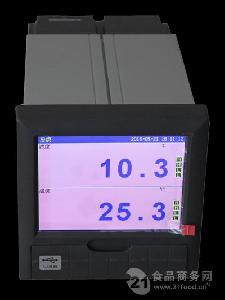 乳化液濃度在線自動測量儀