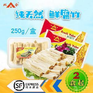 广西双合生态鲜腐竹250g素食产品健康豆制品无添加火锅冷冻食品