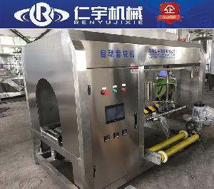 桶装水套袋机厂家/5加仑纯净水套袋机