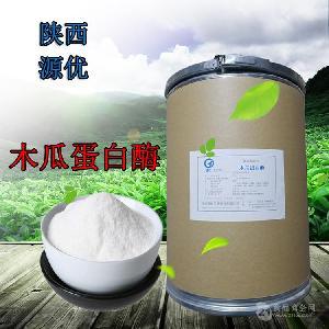 木瓜蛋白酶生产厂家及价格