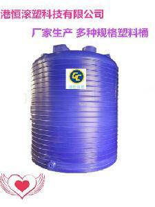 15立方耐酸碱盐酸罐 15吨塑料水箱 污水桶 外加剂储存罐