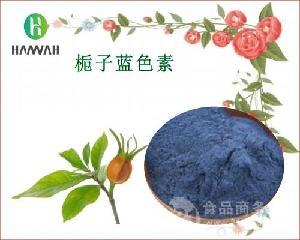 栀子蓝色素 天然色素 食品级 食用着色剂