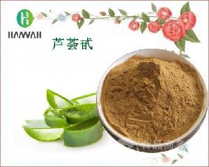 芦荟甙10%-98% 库拉索芦荟提取物 全水溶