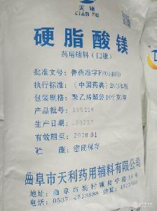 硬脂酸镁国际 用途 添加量