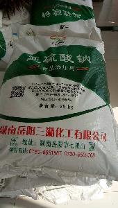 亞硫酸鈉 亞硫酸鈉生產