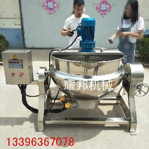 300斤大型全自动火锅底料炒料机