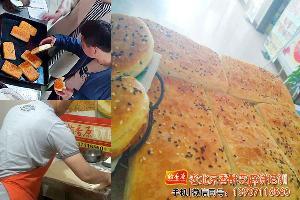 自由选择-老北京香酥芝麻饼门口排长龙的骗局机会就在这里