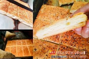 学员认可-香酥芝麻面包饼加盟云南开店创业
