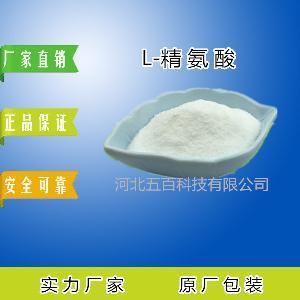 L-精氨酸生产厂家 营养强化剂