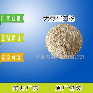 大豆蛋白粉生产厂家 营养强化剂