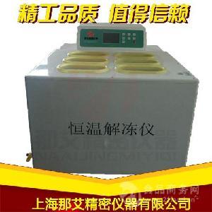 冰冻血浆解冻仪,恒温解冻仪-台式(干式隔水)