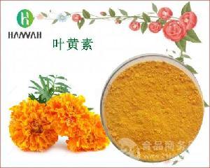 叶黄素80% 万寿菊提取物 全水溶