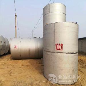 二手15吨-20吨不锈钢储罐回收