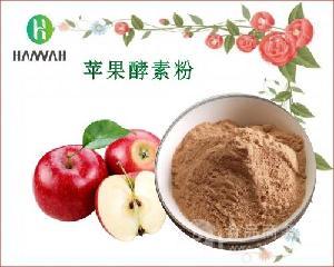 苹果酵素 苹果膳食纤维素粉 发酵酵素 苹果提取物