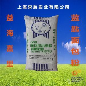 蓝匙500面包粉 专用面包粉 益海嘉里小麦粉 现货供应