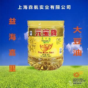 元宝牌大豆油 面包专用大豆油 益海嘉里 现货供应