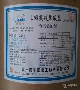L-赖氨酸盐酸盐厂家价格用途