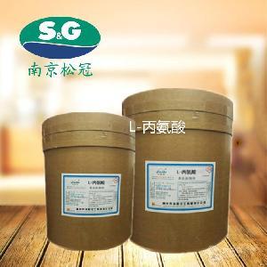 L-丙氨酸厂家供应