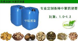 黄芩浸膏 黄芩提取液/浓缩液  宁陕国圣 可OEM代工成品