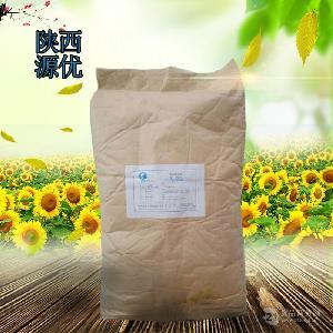 海藻糖(生產廠家),海藻糖(價格)