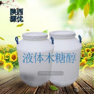 液体木糖醇生产厂家及价格