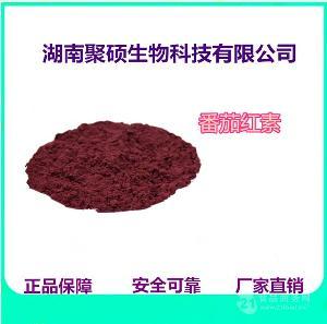 番茄紅素使用方法 番茄紅素色價