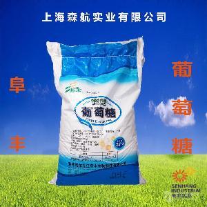 葡萄糖粉阜丰葡萄糖粉 一水玉米葡萄糖粉现货供应
