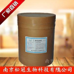 L-异亮氨酸工厂报价L-异亮氨酸生产厂家