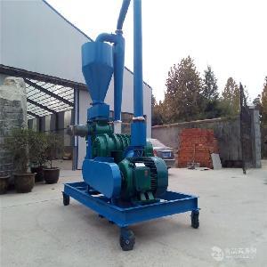 封闭式输送散粮装车气力吸粮机 移动式吸粮机参数xy1