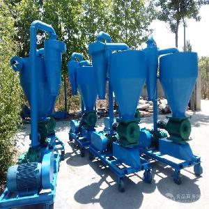 粮厂装卸车气力吸粮机价格低 粮食除尘气力吸粮机xy1