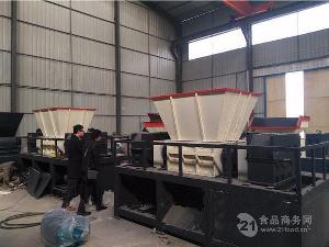 大型廢鋼破碎機生產線 生活垃圾雙軸撕碎機 生產廠家