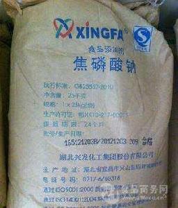 食品级保水剂磷酸氢二钠