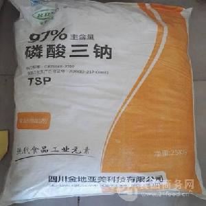 磷酸三钠的功效与作用