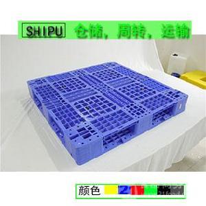 重慶塑料托盤廠家直銷重慶塑料托盤生產廠家(雙面塑料托盤)